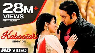 getlinkyoutube.com-Kabootri Sippy Gill Official Full HD Song | Flower