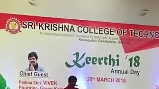 Thala mass in Sri krishna college of Technology