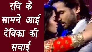 Kalash Ek Vishwas: Ambika will reveal her identity to Ravi, FINALLY | FilmiBeat