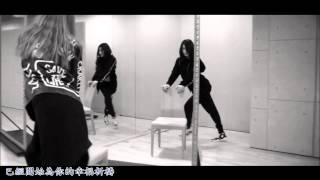 getlinkyoutube.com-【HD繁體中字】 智妍 Ji Yeon (T-ARA)   -  一分一秒 Never Ever  (Dance Practice)