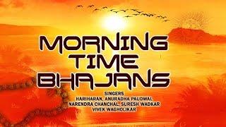 getlinkyoutube.com-MORNING TIME BHAJANS Hariharan, Anuradha Paudwal, Narendra Chanchal, Suresh Wadkar I Juke Box