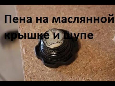 Где у Москвич 407 находится прокладка клапанной крышки