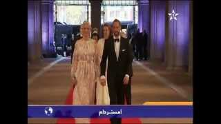 getlinkyoutube.com-للاسلمى وتنصيب ملك هولندا - Lala Salma & The inauguration of the king of the Netherlands 2