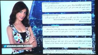 getlinkyoutube.com-سهيلة بن لشهب تغني بالكوري في جلسة السوشيال ميديا- 25-10-2015- ستار اكاديمي 11