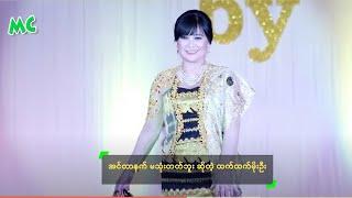getlinkyoutube.com-အင္တာနက္ မသံုးတတ္ဘူး ဆိုတဲ့ ထက္ထက္မိုးဦး - Htet Htet Moe Oo Interview