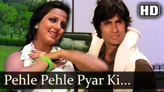 getlinkyoutube.com-The Great Gambler - Pehle Pehle Pyar Ki Mulakate - Amitabh Bachchan - Neetu Singh - Asha Bhosle