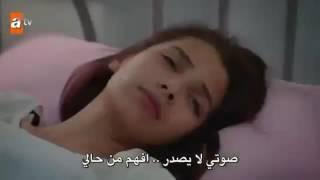 اغنيه أبقى للممات - مسلسل الأزهار الحزينه