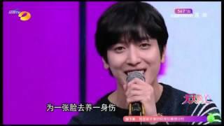 getlinkyoutube.com-20160318 Yonghwa Practice Love