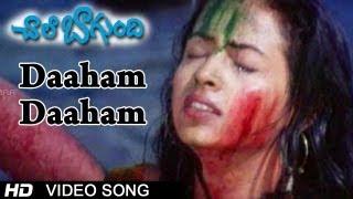 getlinkyoutube.com-Chala Bagundi Movie | Daaham Daaham Video Song | Srikanth, Naveen Vadde, Malavika, Asha Saini