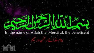 getlinkyoutube.com-Dua e Kumail in Urdu translation and dubbing