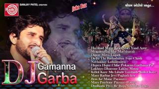 getlinkyoutube.com-Dj Gamanna Garba ||Nonstop Garba 2015 ||Gaman Santhal || Part-2