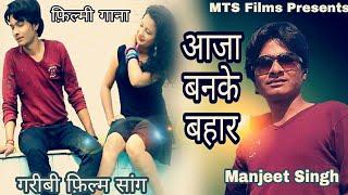 getlinkyoutube.com-Hatho Me Mehndi || हाथो में मेहंदी ॥ Superhot Sexy Hindi Song Video ## By - MTS Production