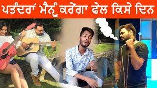 Rooh De Rukh continue.. | guri othian | prabh gill | TASHAN YAARAN DA