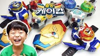 getlinkyoutube.com-출동 케이캅 블루 레드 체인저 벨트 세트 장난감 소개 K-COP transforming Toy 하하키즈토이
