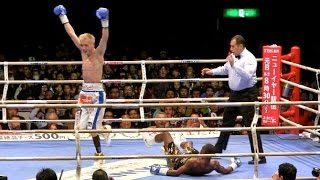 getlinkyoutube.com-リゴンドーvs天笠【7-9R】Guillermo Rigondeaux - Hisashi Amagasa WBA WBO Super Bantamweightボクシング