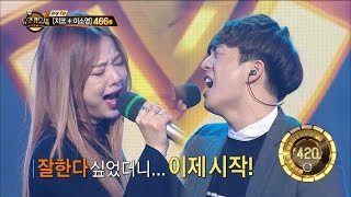 getlinkyoutube.com-【TVPP】Solji(EXID) – West Sky ,솔지(이엑스아이디) – 서쪽 하늘 @Duet Song Festival