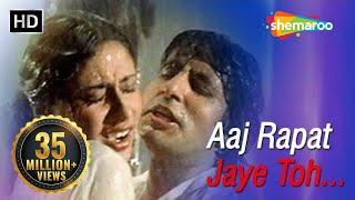 getlinkyoutube.com-Aaj Rapat Jaye Toh - Amitabh Bachchan - Smita Patil - Namak Halal - Romantic Song {HD}