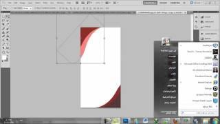 getlinkyoutube.com-درس تصميم صورة رمزية بأطار منحنى بستخدام البن تول PSDHEART