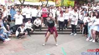 getlinkyoutube.com-춤추는곰돌【(1)6월13일 홍대!! 비와도 한다!! 대박 여고생 댄스!! 】