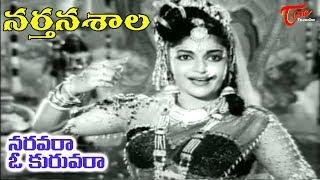 getlinkyoutube.com-Narthanasala Songs - Naravara O Kuravara - NTR - Savithri