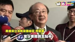 getlinkyoutube.com-【即時】遭勞團毆打 柯:台灣民主走到末路了