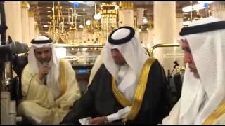 getlinkyoutube.com-تكبيرات العيد من داخل مكبرية الحرم النبوي
