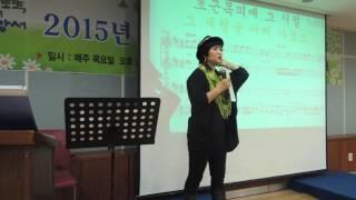 getlinkyoutube.com-진성의 보릿고개 배우기 (김영희노래강사)