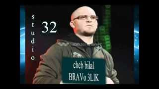 getlinkyoutube.com-Cheb Bilal 2016 ALBUM BRAVO 3LIK studio 32 بلال 2016 برافو عليك