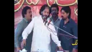 getlinkyoutube.com-Zakir Malik Sajid Hussain Rukan p 2  majlis jalsa 2014 chak 232 Nolaan wala jhang