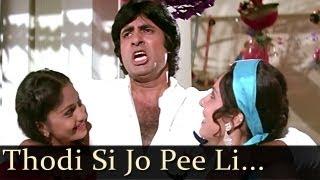 Namak Halaal  - Thodi Si Jo Pee Lee Hai Chori - Kishore Kumar - Chorus