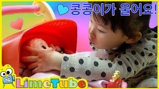 getlinkyoutube.com-라임이의 밀고가면 노래하는 콩순이 유모차 장난감을 콩콩이가 타요!  LimeTube & Toys Play 라임튜브
