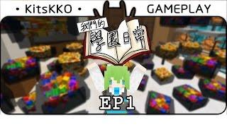 getlinkyoutube.com-MineCraft RPG:日本轉校生亓子表露睡魔本性『我們的學園日常』#1