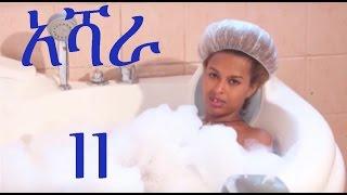 Ashara Drama Part 11