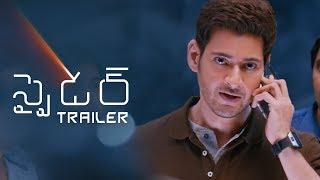 SPYDER Telugu Trailer | Mahesh Babu | A R Murugadoss | SJ Suriya | Rakul Preet | Harris Jayaraj