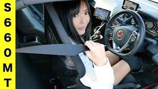 S660 柿本マフラーで走ってみた!( ^ ^ )/ Kakimoto muffler exhaust sound!!