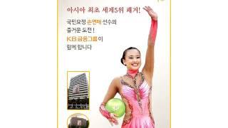 김연아 선수와 스포츠 마케팅