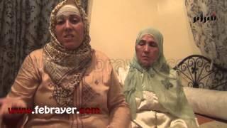 getlinkyoutube.com-سابقة.. الملك محمد السادس يبكي أمام هذه المرأة | 8 مارس تيفي