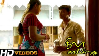 Tamil Movies Scenes - Nila Kaigirathu - Part - 4  [HD]