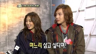 getlinkyoutube.com-【TVPP】Park Shin Hye - Interview with Jang Keun Suk, 박신혜 - 찰떡궁합 커플 박신혜 & 장근석 @ Section TV