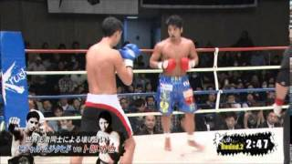 getlinkyoutube.com-Hicham Moujtahid vs Urabe Koya (Krush 39)
