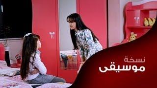 getlinkyoutube.com-MahboobaTV | بنتين ونص | سمى - لمى - زينة أسامة