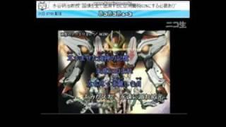 getlinkyoutube.com-2011/08/30 花たん 生放送 創聖のアクエリオン