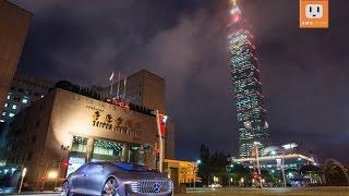 getlinkyoutube.com-信義商圈直擊 賓士自動駕駛車F015 Luxury in Motion