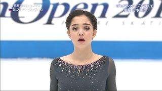 getlinkyoutube.com-2016 Japan Open - Evgenia Medvedeva FS (no commentary)