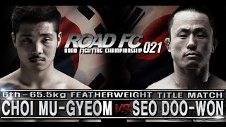 ROAD FC 021 6th Title Match CHOI MU-GYEOM VS SEO DOO-WON