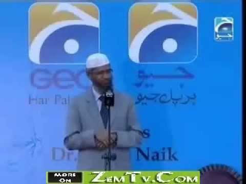 Urdu: Media and Islam - Ramadan Special on GeoTV - Dr. Zakir Naik