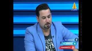 getlinkyoutube.com-بكاء الشاعر محمد رشيد على الشهيد علي رشم وينتقد من يتاجر باسمه - توارد