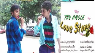 getlinkyoutube.com-Try angle love story Telugu new comedy short film 2015// A FILM BY DURGAPRASAD TADI //