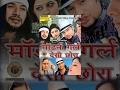 Morden Girl Desi Chhora | मोर्डन गर्ल देसी छोरा | Full Haryanvi Film