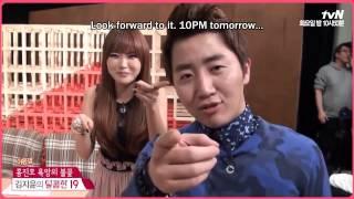 Kim Jiyoon's Sweet 19 - Jinho and Jinyoung BTS